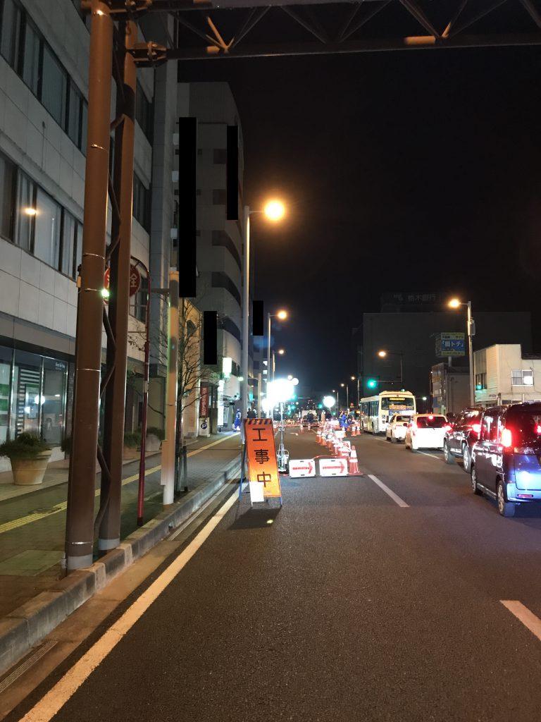 夜間工事 道路使用許可